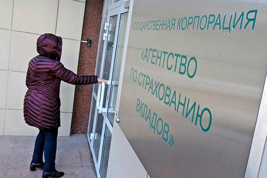 Иск АСВ удовлетворили лишь частично. 15 января судья Артур Сафин постановил взыскать с Зарипова и Наумовой 48,9 млн рублей