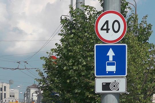 «В черте города избыточное количество знаков «40», причем их расположение ничем не не мотивировано»