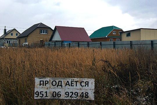 Фаил Камаев выступил с предложением законодательно запретить схему по выкупу сельхозземель частниками, нарезке участков и перепродаже их кусками