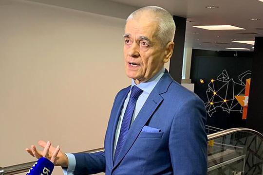 Геннадий Онищенко: «Не будет две трети переболевших! Не надо людей пугать!»