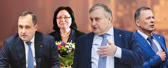 Хранители кошельков иизобретатели схем: рейтинг самых влиятельных финансистов Татарстана