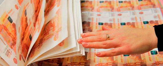Кому «кормить» бюджет: топ-100 самых прибыльных компаний Татарстана
