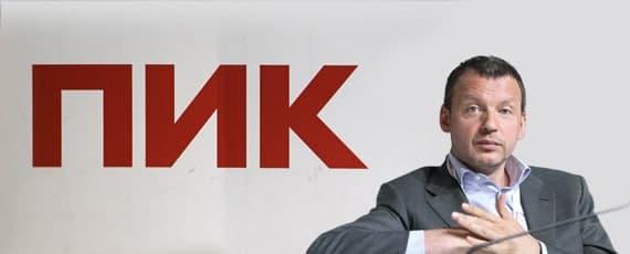 «Час ПИК» в Казани: любимый застройщик Хуснуллина запустил коготок в земельный банк Семина